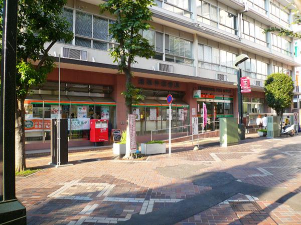 2012.1.9浦和中郵便局.jpg