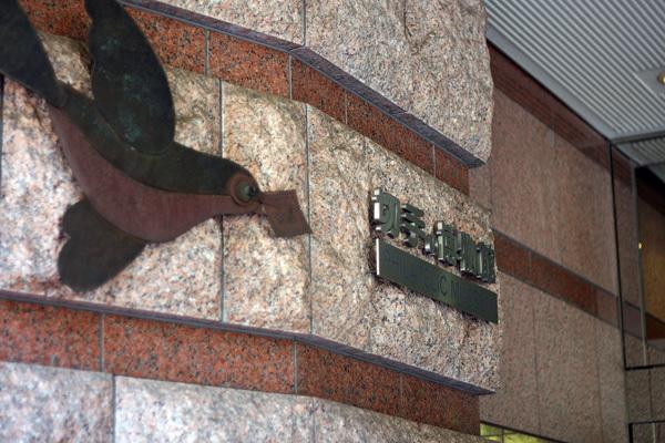 2012.2.29切手の博物館1.jpg