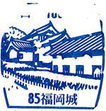 29_福岡城_85.jpg