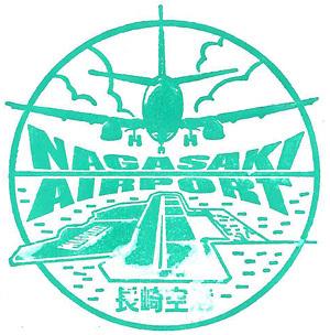 番空04_長崎空港2_072.jpg