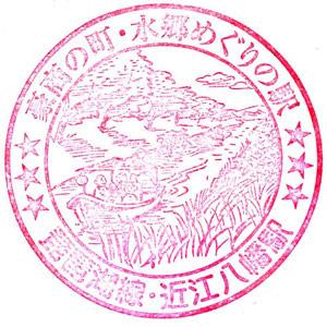 番駅03_近江八幡駅_010.jpg