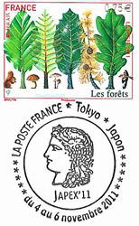 041_フランス郵政_231104.jpg