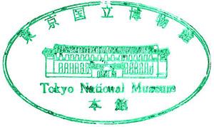 110916_東京国立博物館本館_007.jpg