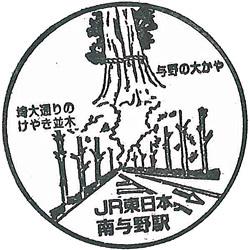 111014_JR南与野駅_060.jpg