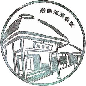 111125_さいたま市立博物館4_015.jpg
