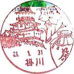 112_掛川郵便局_240131.jpg