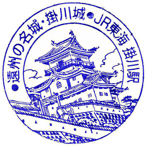 120131_JR掛川駅_088.jpg
