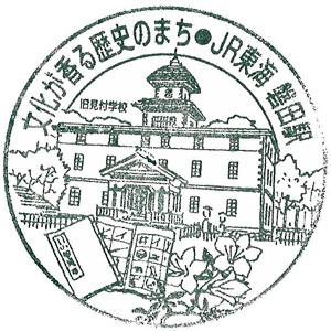 120131_JR磐田駅_090.jpg