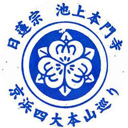 120315_京浜四大本山巡り_048.jpg