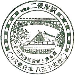 120412_JR二俣尾駅_106.jpg
