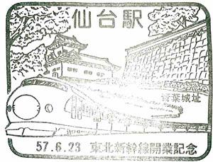 120511_仙台駅_087.jpg