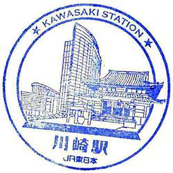 120612_JR川崎駅_120.jpg