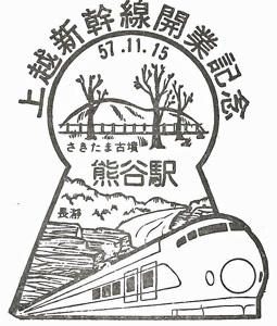 120625_熊谷駅_094.jpg