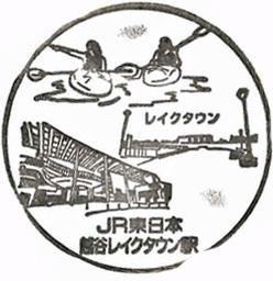 120703_JR越谷レイクタウン駅_123.jpg
