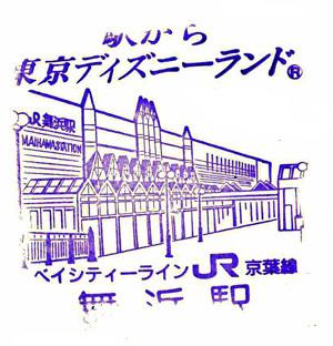 121129_JR舞浜駅_149.jpg