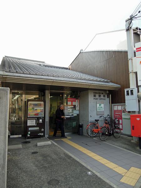 13.4.25_京都大和大路郵便局.JPG
