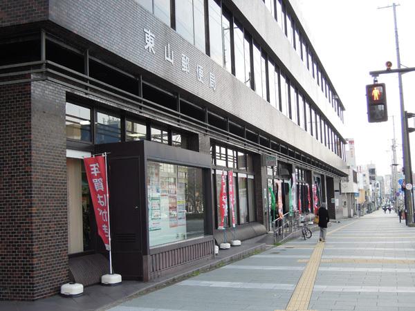 13.4.30_東山郵便局.JPG