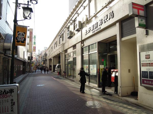 130514_上野駅前郵便局.JPG