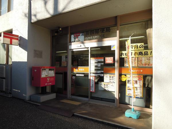 130515_湯島四郵便局.JPG