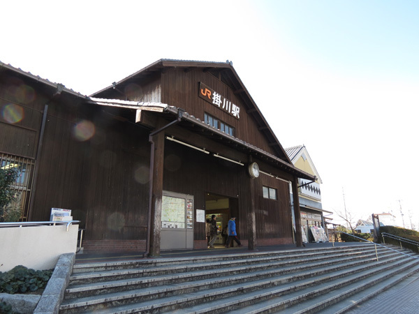 130529_掛川駅.JPG
