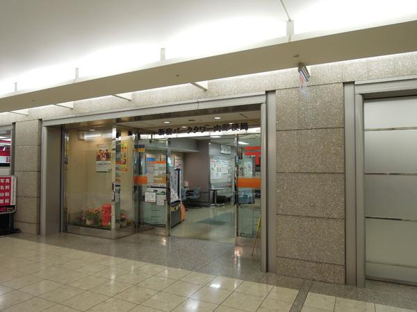 130708_新宿パークタワー内郵便局.JPG