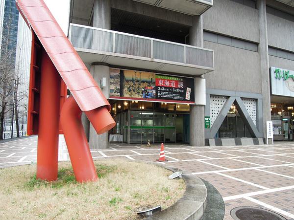 130715_ていぱーく.JPG