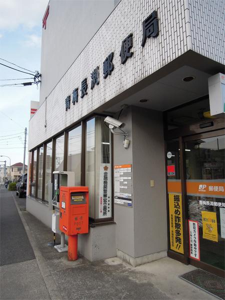 131215_青梅長淵郵便局.JPG