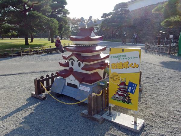 151021_お城ボくん1.JPG