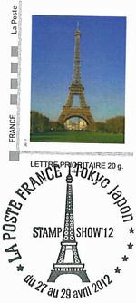 151_フランス郵政_240427.jpg