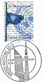 153_国連郵政_240427.jpg