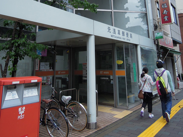 160319_元浅草郵便局.JPG